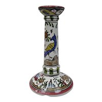 Hand Painted Candle Holder Portugal Portuguese Flora Fauna Motif Signed
