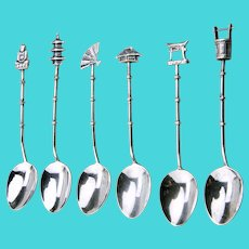 Japanese Themed Coffee Demitasse Spoons Bamboo Style Handles Set Of Six Sterling Silver