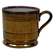 Copper Luster Handled Cup Can English Victorian