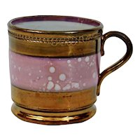 Copper Luster Handled Cup Pink Splatter Banded Details English Victorian