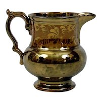Copper Luster Pitcher Creamer English Victorian