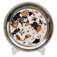 Coalport Bone China Plate Hong Kong Pattern Mounted Sterling Rimmed Frame