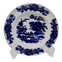 Flow Blue Transfer Ware Rimmed Soup Bowl Yedo Pattern Gilded Details Ashworth Brothers Staffordshire England c.1880's