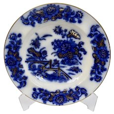 Flow Blue Transfer Ware Rimmed Soup Bowl Yedo Pattern Gilded Details Ashworth Brothers Staffordshire England c.1880's
