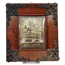 Greek Orthodox Religious Icon Panagia Thnoy Wood Frame With Ornate Details