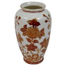 Japanese Porcelain Vase Floral Motif Of Rich Orange Glaze With Gilt Details