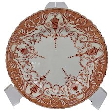 Rust Red Rena Pattern Dessert Salad Plate Urns And Scrolled Motif Gilded Edge