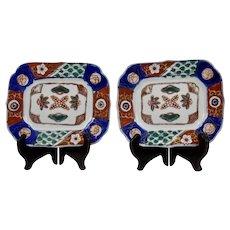 Japanese Imari Porcelain Small Oblong Plates Pair