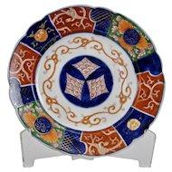 Japanese Imari Porcelain Plate with Scalloped Rim