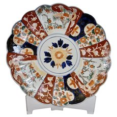 Japanese Imari Porcelain Round Charger with Ribbed form and scalloped Rim