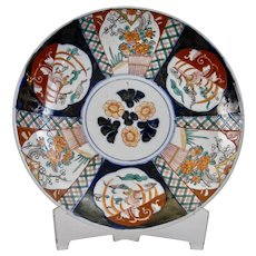 Japanese Imari Porcelain Round Charger with Triple Floral Center