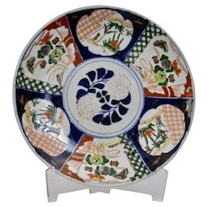 Japanese Imari Porcelain Round Charger with Double floral center motif