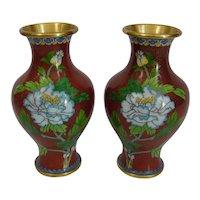 Chinese Cloisonné Enamel Vases Pair Vintage 20th Century