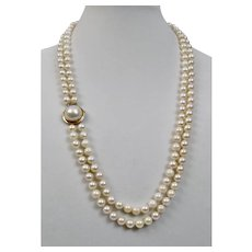 Cultured Pearl Necklace 8mm Double Strand 27 Inch Opera Length 14K Mabe Clasp