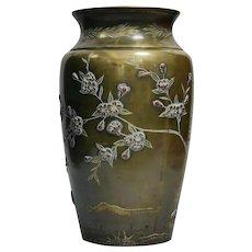 A vase Japanese 19th Century Bronze Shakudo