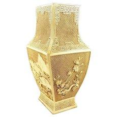 BIG Vintage 1930s 40s Chinese Republic Period Handmade Carved Lacquer over Wood Landscape & Floral Design VASE