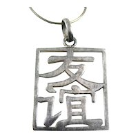 Vintage 1950s 60s Chinese Handmade Sterling FU Lucky Blessed PENDANT NECKLACE