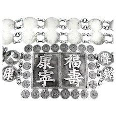 HUGE Rare Antique 1880 WING CHUN Hong Kong Chinese Export 900 Silver BELT & BUCKLE