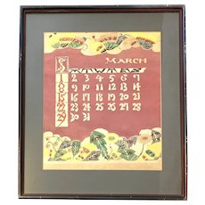 ORIGINAL 1920s Art Deco Month of March Calendar Page Woodblock PRINT Framed & Under Glass