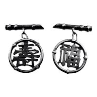 HANDSOME Antique Chinese Qing Dynasty Handmade 900 Silver Auspicious Character & Bamboo Design CUFFLINKS