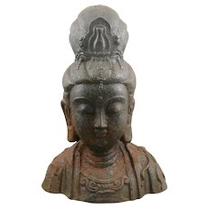 Antique Qing Dynasty Chinese Cast Iron KWAN YIN QUANYIN Diety Bust STATUE