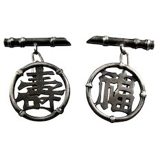 Antique Chinese Export Silver Bamboo & Auspicious Characters Design CUFFLINKS