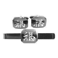 Vintage 1940s JAPAN Handmade Sterling Silver Patinated Carved Auspicious Character FU Good Luck Cufflinks & Tie Bar SET