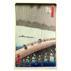 ORIGINAL Vintage 1930s 40s SIGNED Japanese Block Print on Paper RAIN on BRIDGE