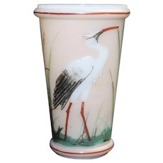 Vintage Late 1800s Early 1900s SMITH BROTHERS Lamp Part Lamp Base Insert With Hand Painted Stork Or Heron Pattern