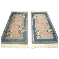 4.6 x 2.3 Luxury unused Chinese rug set √ Free shipping