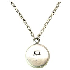 Japanese Peace Calligraphy Sterling Silver Pendant Necklace