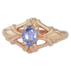 Antique 14k Gold Ring | Antique Art Nouveau Ring | Blue Zircon Ring | Antique Pinkie Ring