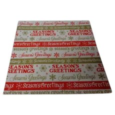 Vintage Christmas Wrapping Paper - Gold Red White Seasons Greetings - Unused