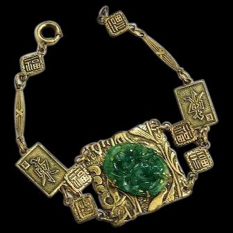 Czech Art Deco Chinese Revival Bracelet, Stamped Brass & Peking Glass