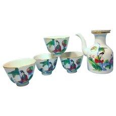 """Vintage 1960's Hot Sake Porcelain Set """"Japan"""""""