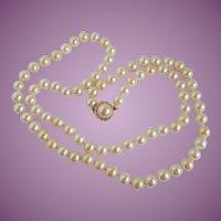 Vintage Trifari Opera Strand of Pearls Necklace Simulated
