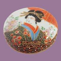 Vintage Hand Painted Geisha Girl Porcelain Powder Or Trinket Jar