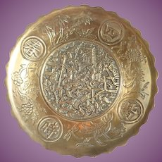 Vintage Brass Chinese Charger/Plate With Battle Scene