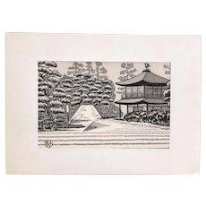 Gihachiro Okuyama Woodblock Print - Garden At Silver Pavilion