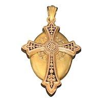 14K Yellow Gold Cross Mounted on Locket