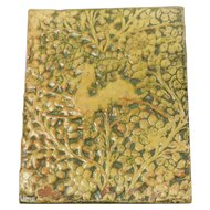 Rare Original Moravian Ceramic Covered Tile - Persian Antelope With Yellow Flowers Design