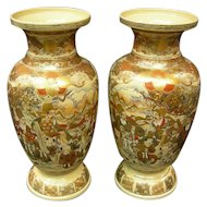 Japanese Satsuma pair of Vases
