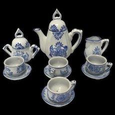 Vintage Ceramic Childrens Tea Set
