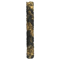 Japanese 19th century brass Kozuka