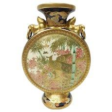 Satsuma Meiji Flask Vase