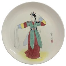 "Korea Ironstone, Couple Peacock  12"" Plate ""Chun-Hyang Dancing"""
