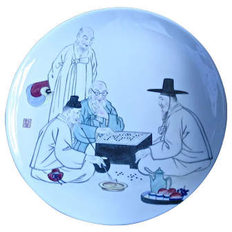 "Korea Ironstone, Couple Peacock  12"" Plate ""Chess Playing"""