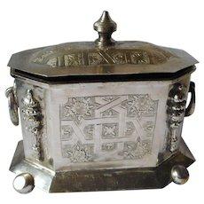 Vintage Arabic decorative metal Box