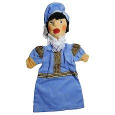 """vintage German hand puppet Kersa  """"Prince"""" unused"""