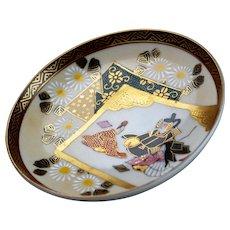 Kutani ware porcelain side plates